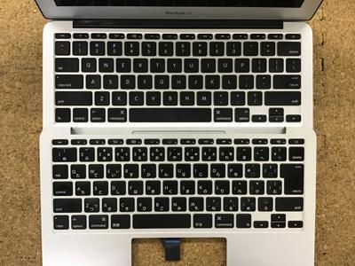 Macbook Air 11 TOPCASE交換