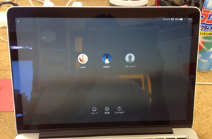 macbookpro 液晶パネル