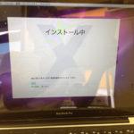船橋市のMac修理 Macbook Air、Proなどが格安に直せます!