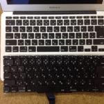 Macの「キー」が反応しない、効かない場合の格安修理!