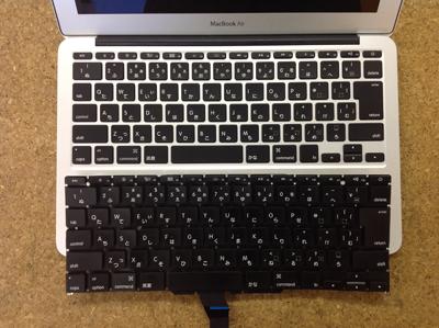 Mac キーボード交換