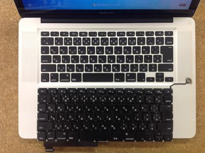 Mac Book Pro キーボード交換