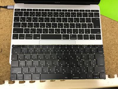 Macbook 12 キーボード交換