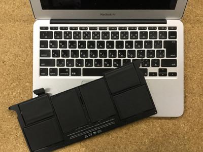 MacBookAir バッテリー交換