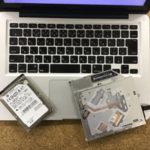 MacBook Pro 起動しない ハードディスク故障、交換修理