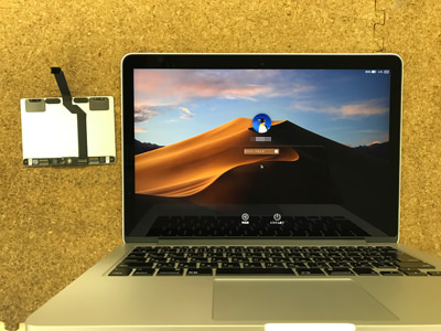 MacBook Pro トラックパッド故障