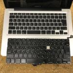 MacBook Pro キーボードの反応が悪い修理