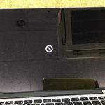 MacBook Proに禁止マークの表示! 円に斜線が入った修理